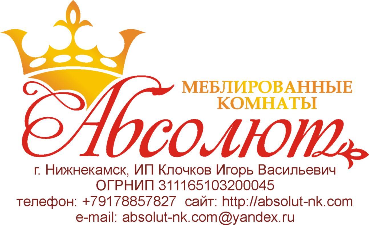 Логотип меблированных комнат в Нижнекамске