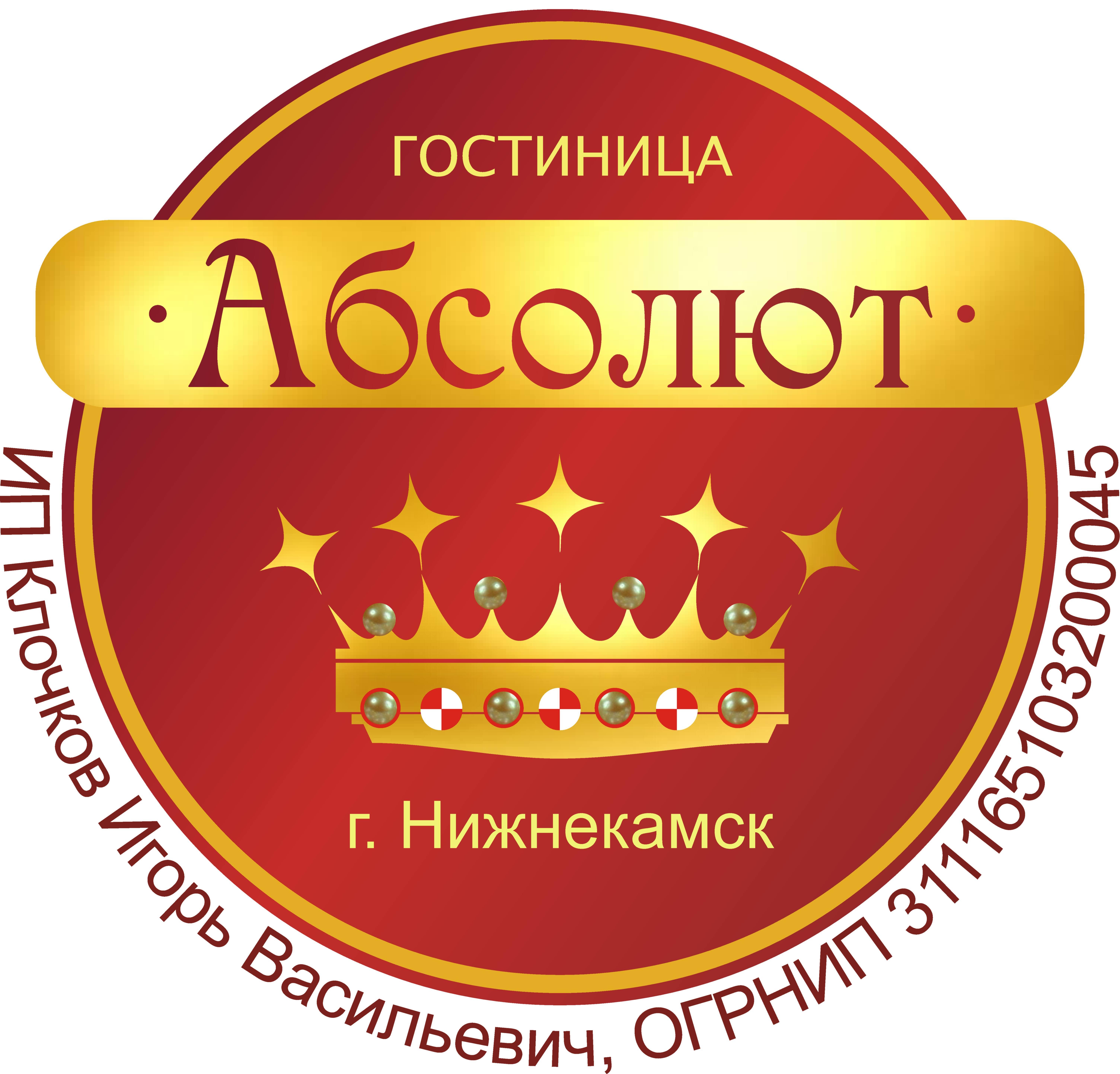 Логотип гостиницы Абсолют город Нижнекамск
