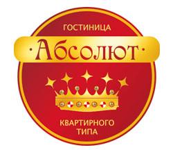 Логотип гостиницы Абсолют